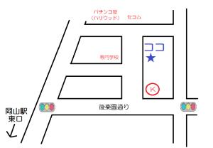 岩田町地図